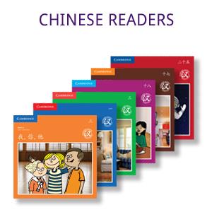 chinese-readers.jpg