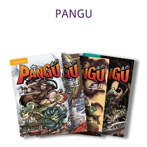 pangu-banner.jpg